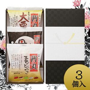 どら焼き <お供え・香典引き菓子> 茜丸 どらやき詰合せ 3ヶ入り 黒化粧箱
