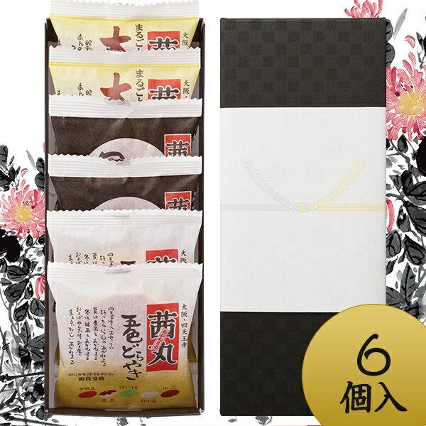 どら焼き・<お供え・香典引き菓子・お手土産>茜丸どらやき詰合せ(6ヶ入り・黒化粧箱)