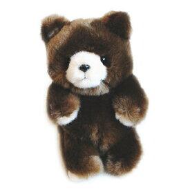 森のどうぶつ ぬいぐるみ ヒグマ SS サイズ  くま クマ ひぐま 熊 羆 縫いぐるみ 動物 クリスマス 誕生日 記念日 プレゼント ギフト 贈り物 キュート かわいい 子供 キッズ