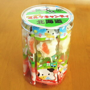 北海道 棒付き ミルクキャンディ いちご味  [飴 アメ あめ バー イチゴ HPI]