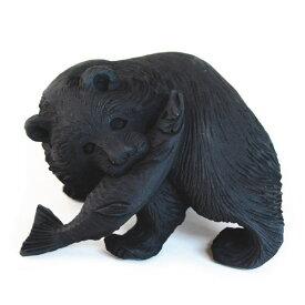 送料無料 竹炭を利用して作られた エコ炭の置物 鮭をくわえた熊 置物 小  北海道 雑貨 お土産 ギフト プレゼント インテリア オブジェ