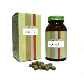 柴胡桂枝湯 サイコケイシトウ 350錠 約20日分 風邪の中期 腹痛を伴い微熱 頭痛 吐き気 胃腸炎 一元製薬 第2類医薬品 さいこけいしとう