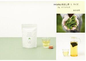 everyday  水だし茶  M3g×30パック 入り 宮崎上水園のバイオ茶農薬や化学肥料を使わないお茶です。