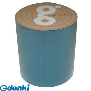 フルトー 2681580012 ガムテープバッグキット ソーダ 50mm×5m