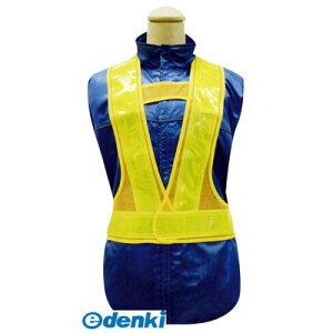 富士手袋工業 FUJITE 4907534009911 326−60 ピカセーフ安全ベスト60mm 黄/黄