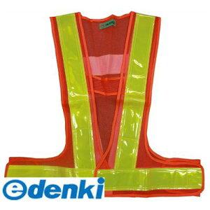 富士手袋工業 FUJITE 4907534009959 326−60 ピカセーフ安全ベスト60mm オレンジ/黄