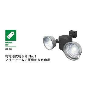 ムサシ MUSASHI 4954849532658 ライテックス LED−265 3Wx2LED乾電池センサーライト