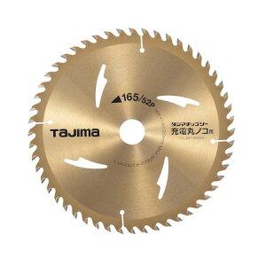 TJMデザイン タジマ TCJM16552 チップソー 充電丸ノコ用 165−52P