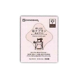 4982757200086 CHINOSHIO布ライナー吸水+ ピンクドット