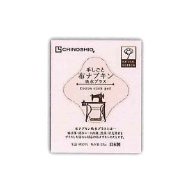 4982757200093 CHINOSHIO布ライナー吸水+ ブルードット