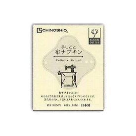 4571243117160 CHINOSHIO布ナプキン ライナー ピンクドット 34220