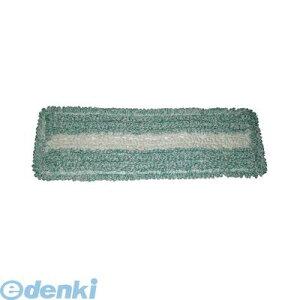 1418640 マイクロモップ400 水拭き用 WF−400−4 緑 4545546000566