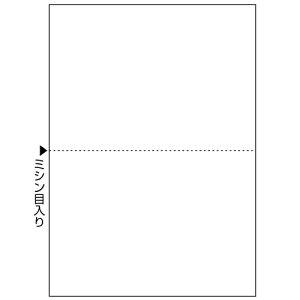 ヒサゴ BPC2002 A4NC白紙2面【100枚】