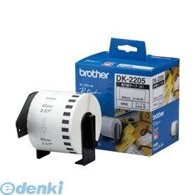 ブラザー販売 [DK-2205] 長尺紙テープ(大) 感熱紙 DK2205【ポイント5倍】