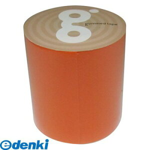フルトー 2681580013 ガムテープバッグキット 蛍光オレンジ 50mm×5m