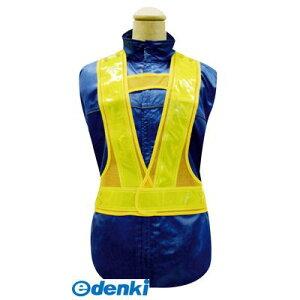 富士手袋工業 FUJITE 4907534031608 3160 ピカセーフ安全ベスト 2WAY仕様 黄/黄