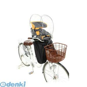 OGK技研 4511890210760 ハレーロミニ 前子供乗せ用ソフト風防レインカバー ブラック RCF−003