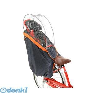 OGK技研 4511890211071 ハレーロキッズ 後子供乗せ用やわらかレインカバー チャコールオレンジ RCR−003