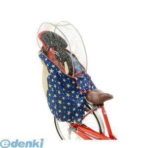 OGK技研 4511890211101 ハレーロキッズ 後子供乗せ用やわらかレインカバー スター RCR−003
