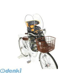 OGK技研 4511890211132 InRedコラボ ハレーロミニ 前子供乗せ用ソフト風防レインカバー 迷彩 RCF−003 InRed