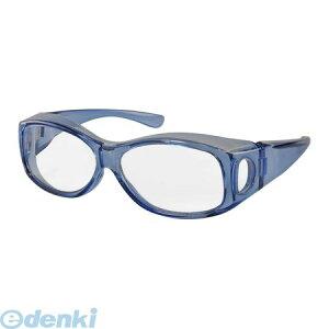 ファイン FIN-659 メガネ型拡大鏡 カケルーペFIN659