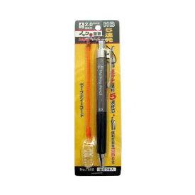 4960587078082 たくみ ノック式鉛筆 5連発 HB NO.7808 2MMシン