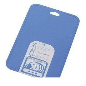 パール金属 [C-349] Colors 食器洗い乾燥機対応まな板<中>(ブルー) C349【キャンセル不可】【ポイント5倍】