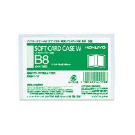 コクヨ(KOKUYO) [クケ-78S] ソフトカードケースW 軟質 B8縦型 クケ−78S【ポイント5倍】