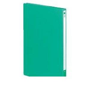 コクヨ KOKUYO フ−900NG 【10個入】ケースファイル 色厚板紙A4縦 緑