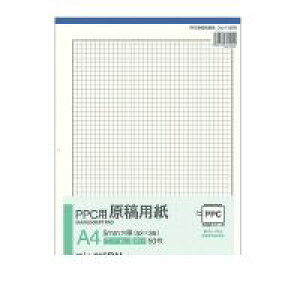 コクヨ KOKUYO 51233181 【10個入】 PPC用原稿用紙A4タテ5mm方眼ブルー刷枠付50枚 コヒ−115DN