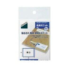 コクヨ KOKUYO タホ−DEA30 【10個入】名刺ポケット<ideamix> 薄口 20片