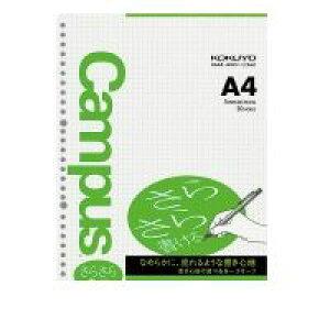 コクヨ KOKUYO 59738862 キャンパスルーズリーフ さらさら書ける 5mm方眼罫 A4 50枚 ノ−829S−5