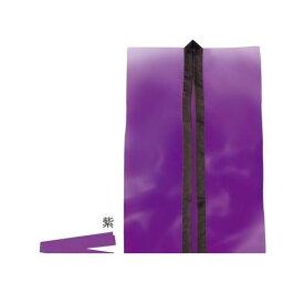 アーテック(ArTec) [001155] サテンロングハッピ紫L(ハチマキ付) 4521718011554【ポイント5倍】