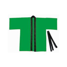 アーテック(ArTec) [001292] カラー不織布ハッピ 子供用 J 緑 4521718012926【ポイント5倍】