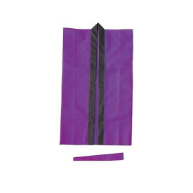 アーテック(ArTec) [001560] ロングハッピ不織布 紫 S(ハチマキ付) 4521718015606【ポイント5倍】