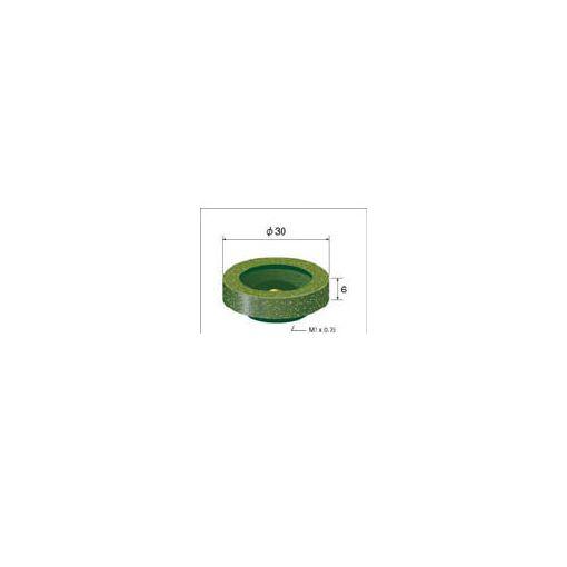 (株)ナカニシ(ナカニシ) [64859] カップゴム砥石アソートS 12本入