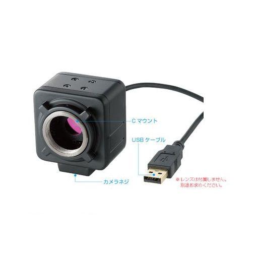 【あす楽対応】ホーザン(HOZAN) [L-835] L-835 USBカメラ (レンズ無) L835 【送料無料】