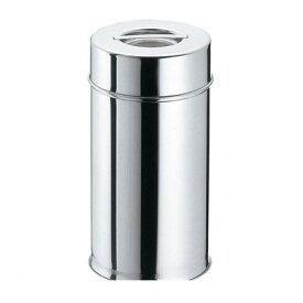 507100 EBM 18−8 茶缶 コーヒー・紅茶缶 14 4548170007215【ポイント5倍】
