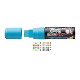 [6143160] ボード&ガラスマーカー蛍光 PMA−720SA 橙 111S 4901427180503【ポイント5倍】