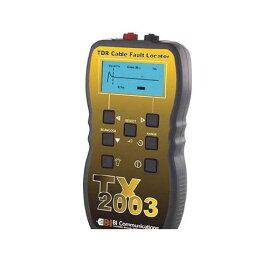 【あす楽対応】「直送」グッドマン TX2003 TDRケーブル測長機TX2003【送料無料】