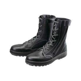 【あす楽対応】シモン[WS33C25.5] 安全靴 長編上靴 WS33黒C付 25.5cm【送料無料】【ポイント5倍】