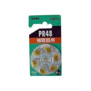 オーム電機 07-6588 富士通 補聴器用空気電池 PR48 6B 076588