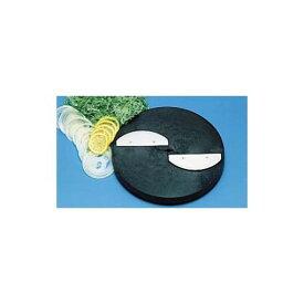 CSL06002 スライスボーイMSC−90用 薄切用円盤 0.8 4937319303033