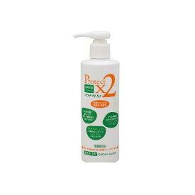 XPL3502 皮膚保護クリーム プロテクトX2 240ml 中型 4560215260072