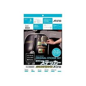 A-one(エーワン) [28893] 手作りステッカー[インクジェット]メタリックゴールドタイプ A4 1面 4906186288934【AKB】【ポイント5倍】