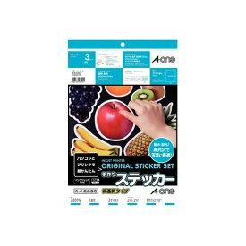 A-one(エーワン) [28894] 手作りステッカー[インクジェット]高画質タイプ A4 1面 4906186288941【AKB】【ポイント5倍】
