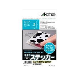 A-one(エーワン) [29424] 手作りステッカー[インクジェット]キレイにはがせるタイプ はがき 1面 4906186294249【AKB】【ポイント5倍】