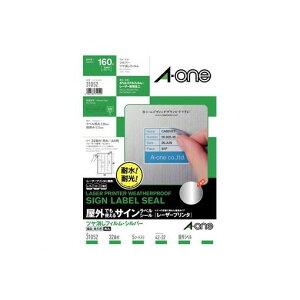 A-one エーワン 31052 屋外でも使えるサインラベルシール レーザープリンタ ツヤ消しフィルム・シルバー 備品・表示用 A4 32面 5シート入 4906186310529
