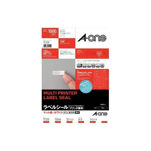 A-one(エーワン) [72150] ラベルシール[プリンタ兼用] A4 150面 四辺余白付角丸 10シート入 4906186721509