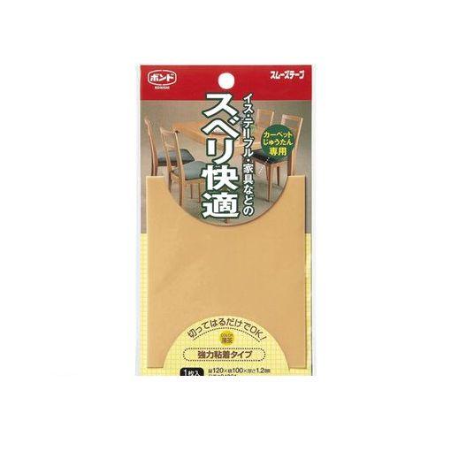 コニシ [#04861] 【10個入】 スムーズテープ薄茶【AKB】【ポイント5倍】